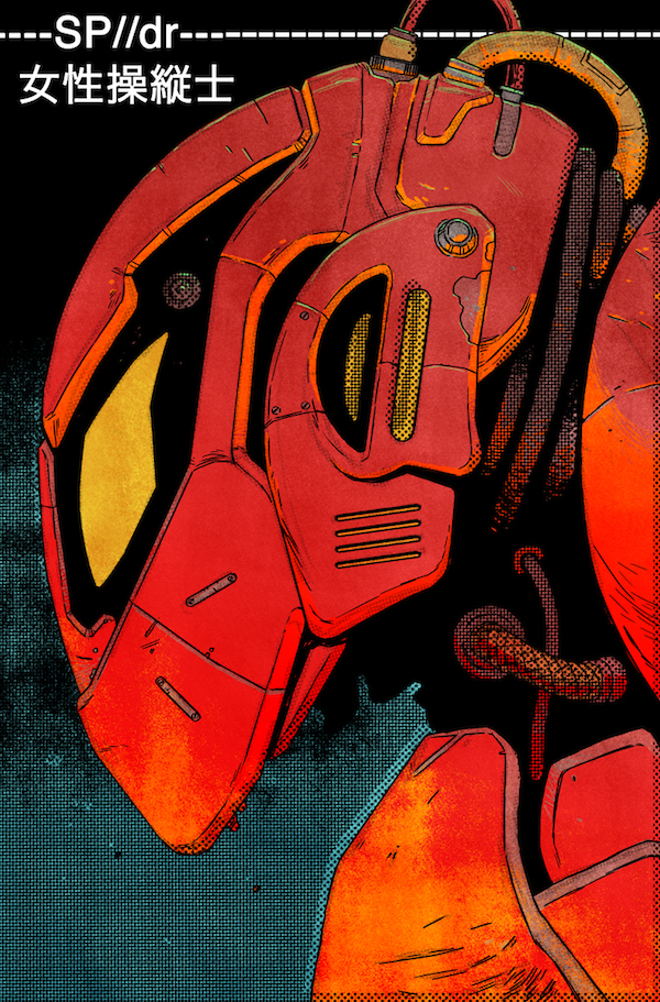 http://multiversitystatic.s3.amazonaws.com/uploads/2014/06/spdr-color.jpg