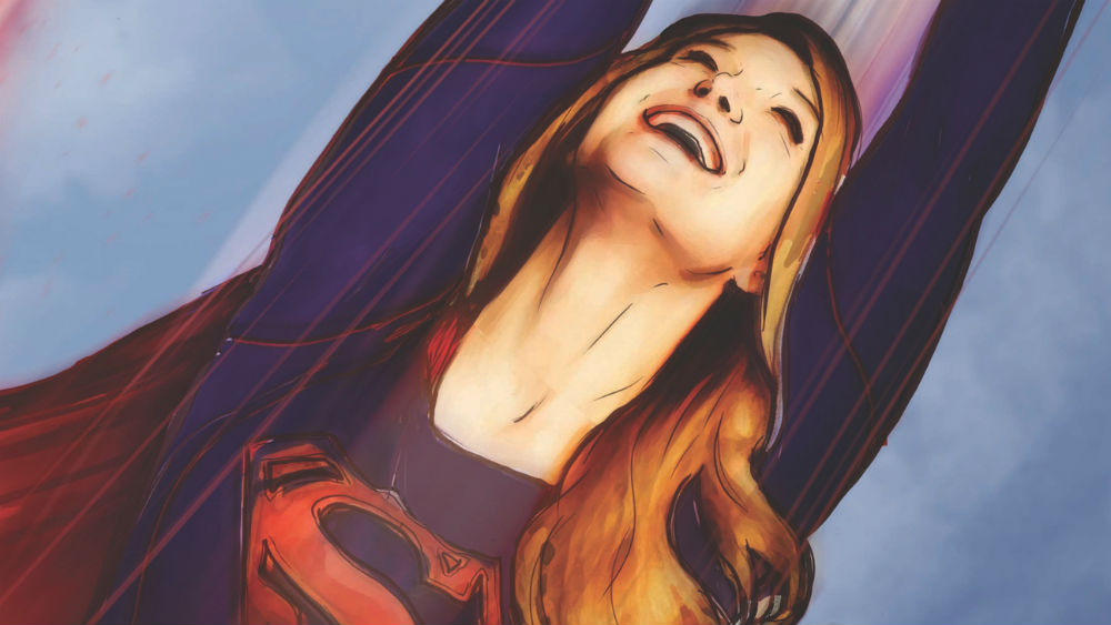 Adventures of Supergirl #1 Cover Cropped