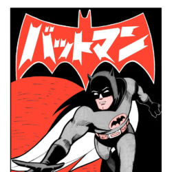 Batman Manga featured image